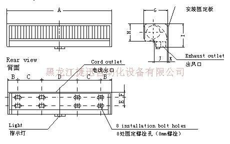 电路 电路图 电子 工程图 平面图 原理图 460_288